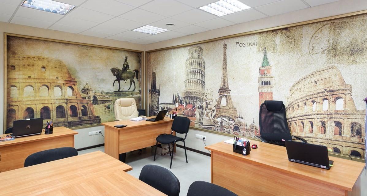 Аренда офисов с класса найти помещение под офис Дохтуровский переулок